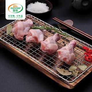 圣农 单冻鸡翅根 1000g/袋 烧烤食材 烤鸡翅 小鸡腿 炸鸡 冷冻鸡肉