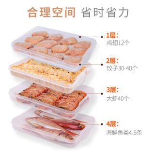 HAIXIN海兴饺子盒冰箱保鲜收纳盒长方形冷冻水饺盒鸡蛋盒混沌盒速冻食物带盖托盘四层 蓝绿盖随机