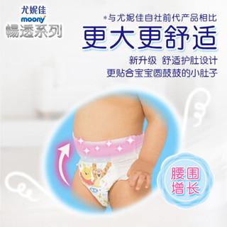 moony尤妮佳 拉拉裤 L88片