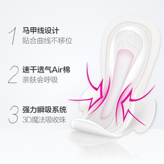 维达VIA 日用卫生巾240mm 轻盈超薄 绵柔透气 8片(维达出品)