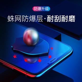 倍思(Baseus)iPhoneXS Max金刚钢化膜 苹果XS Max护边手机膜 全屏曲面高清防爆全玻璃贴膜6.5英寸 黑色