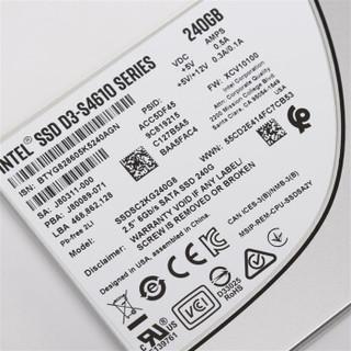 英特尔(Intel)240GB SSD固态硬盘 SATA3.0接口 S4610系列 企业级