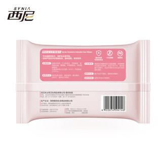 西尼synia湿巾纸抽纸卫生纸巾消毒成人便携随身湿巾抽取式湿纸巾小包