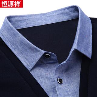 恒源祥 针织衫 青年男士休闲假两件开衫毛衣男装 15021226 藏青 175/92A