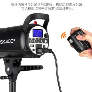 神牛(Godox)SK400II 两灯二代摄影灯套装闪光灯人像拍摄柔光灯专业摄影套装 400W影室闪光灯灯拍照套装