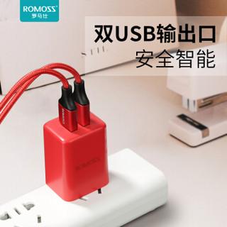 罗马仕(ROMOSS)双口快充充电器套装充电头+数据线三合一电源线适用苹果华为小米vivo手机平板