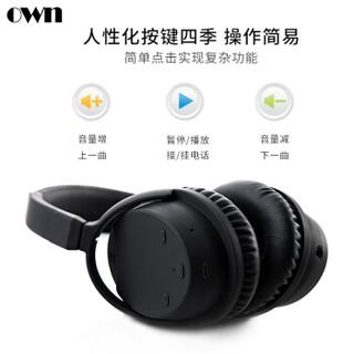 OWN E13 蓝牙耳机头戴式 无线重低音音乐游戏跑步运动录音直播降噪耳机耳麦