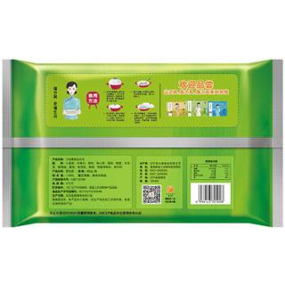 吴大嫂  三珍蘑菇馅 800g (40只)经典牧歌系列水饺 火锅食材 东北特产 蒸饺馄饨