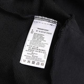 adidas 阿迪达斯 运动休闲系列 W ARTIST DRESS 运动 裙 DW7819 L码 黑色
