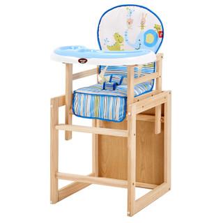 荟智(Huizhi)儿童餐椅实木二合一 婴儿餐椅儿童餐桌椅多功能婴儿餐桌升级款可爱小象坐垫