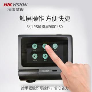 海康威视(HIKVISION)AE-DC5322-G2行车记录仪G2 汽车载全景双镜头高清夜视24小时监控前后双录+32G卡