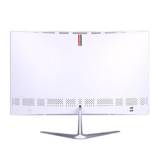 京天(KOTIN)onebot D24 23.8英寸办公台式一体机电脑(G3930 4G 120G固态 WIFI+蓝牙 送键鼠 3年质保)
