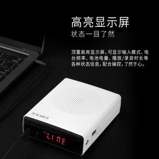 漫步者(EDIFIER)MF5 便携式数码扩音器 小蜜蜂大功率教学专用教师导游扩音器 插卡播放器 唱戏机 白色
