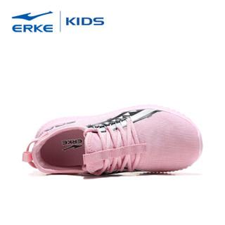 鸿星尔克(ERKE)童鞋儿童运动鞋女童跑鞋中大童透气系带慢跑鞋 64119120073 粉红/珍珠白 32码