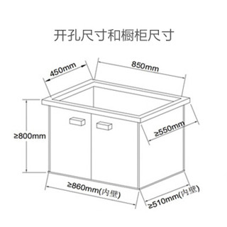 FOTILE 方太  JBSD2T-X1SL 水槽洗碗机 6套 家用全自动嵌入式超声波洗果蔬三合一 水槽洗碗机(左款)