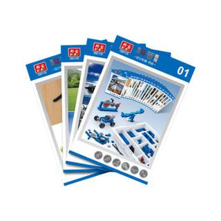 邦宝(BanBao)积木 科普创客系列 初级动力机械6918 5岁以上小学生初中机器人基础儿童玩具