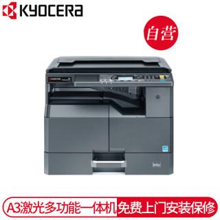 京瓷 Kyocera 京瓷(KYOCERA)2010复合机 A3A4黑白激光打印复印扫描一体机2010(主机+输稿器+双面器)