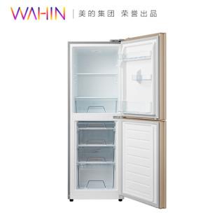 华凌 BCD-175CH 定频直冷 两门冰箱 175L