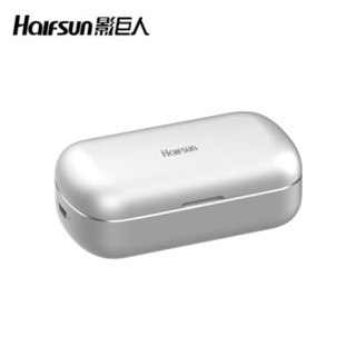 影巨人(Halfsun)动圈版月光银 双耳蓝牙耳机真无线耳塞入耳式运动型跑步手机耳机可接听电话通用音乐耳机