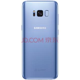 [优品]三星 Galaxy S8(SM-G9500)4GB+64GB 蓝色 移动联通电信4G手机 双卡双待