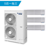GREE 格力 智睿系列 一拖三多联机变频冷暖中央空调
