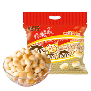 旺旺 旺仔小馒头 经典原味 500g