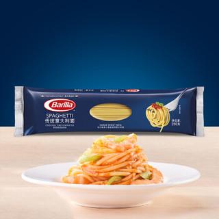 百味来(Barilla) 意大利面酱组合500克 (#5传统意面250克+博洛尼亚牛肉酱250克)