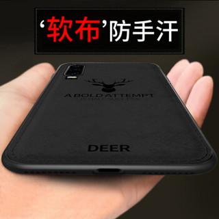 悦可 华为p30手机壳华为P30小鹿布纹全包防摔手机软壳保护套-黑色