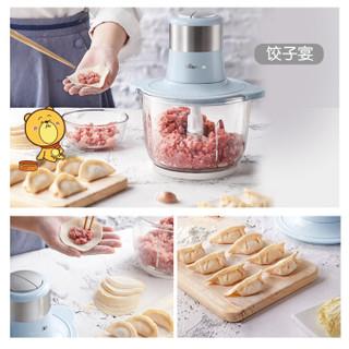 小熊(Bear)绞肉机家用电动玻璃多能料理机绞馅机碎肉打肉机切菜搅拌机QSJ-C03A1 2L
