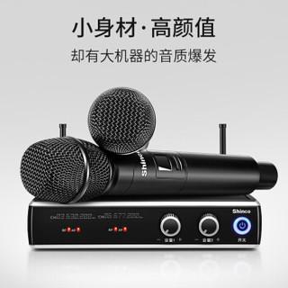 新科 (Shinco)U55无线麦克风一拖二话筒会议主持家庭KTV通用