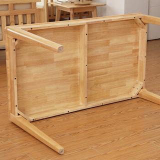 摩高空间北欧实木餐桌椅组合日式餐厅家具小户型饭桌现代简约长方形桌子--1桌四椅原木色TB19