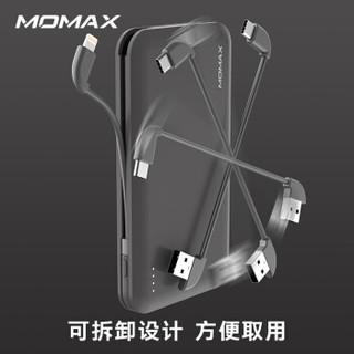 摩米士(MOMAX)苹果MFi认证充电宝 10000毫安自带线便携移动电源 适用于iPhone华为三星小米等 风暴黑