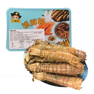 小船长 冷冻椒盐皮皮虾 200g 盒装 半成品方便菜 自营海鲜水产