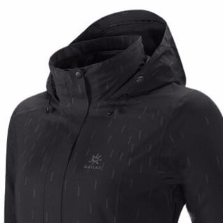 KAILAS 凯乐石 女款三合一冲锋衣 KG120261 墨黑 XL