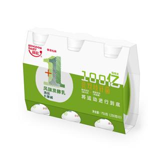 维记 香港名牌 海盐卡曼橘风味发酵乳 250g×3瓶/组 酸奶酸牛奶