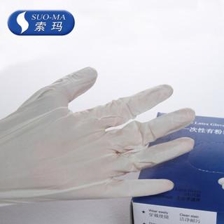 索玛(SUO-MA)B02.21.082-L 一次性乳胶手套橡胶手套 防护乳白色 100个/盒*10盒/箱