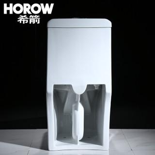 希箭(HOROW)虹吸式家用大口径防臭节水马桶坐便器抽水连体马桶 C265超炫虹吸马桶400坑距