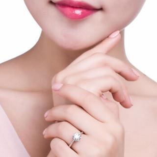 鸣钻国际 恒爱 PT950铂金钻戒女 白金钻石戒指结婚求婚女戒 活口可调节 约4分
