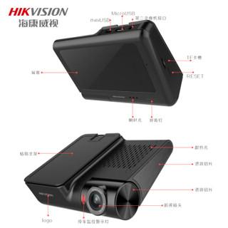 海康威视(HIKVISION)AE-DC5322-G2 行车记录仪G2 汽车载全景高清夜视24小时监控+32G卡