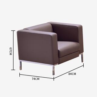 好事达易美定制单人沙发 商务接待小型皮质咖色沙发 197