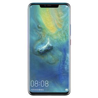 华为 HUAWEI Mate 20 Pro (UD)屏内指纹版麒麟980芯片全面屏超大广角徕卡三摄8GB+256GB极光色全网通双4G手机
