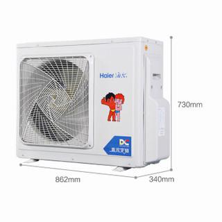 Haier 海尔 一拖四多联机变频冷暖中央空调