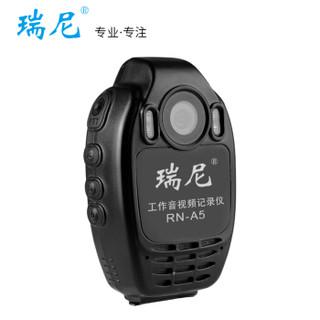 瑞尼A5执法记录仪 1080P高清防摔型红外便携式现场执法仪 大电池续航专业视音频记录 内置64G