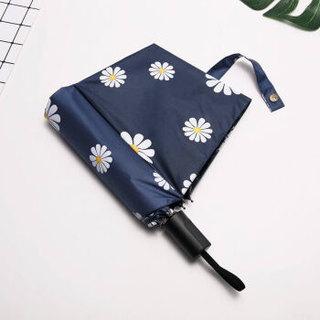 皓顿(HAUTTON)小清新晴雨伞二用学生黑胶创意折叠防晒遮阳太阳伞女 9481YS006蓝色