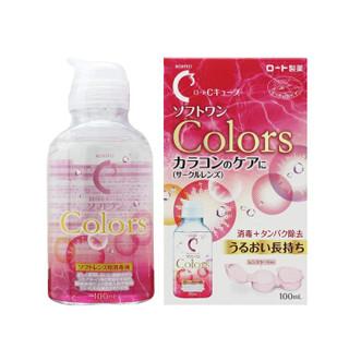 日本进口 乐敦(ROHTO)C3乐敦清 隐形眼镜护理液 100ml/瓶 水润清澈舒适安全便携