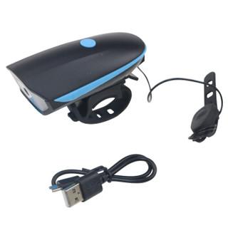 SAHOO 7588公路山地车灯前灯带电喇叭车铃铛USB充电骑行装备自行车配件