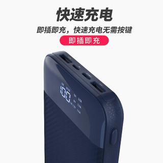 MEIYI 美逸 GT30X Type-C 18W双向快充 移动电源 30000毫安
