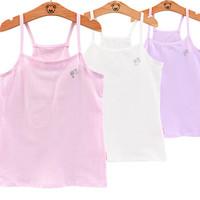 Barbie 芭比 吊带背心8-10-12岁女大童打底百搭内衣14-16岁少女学生打底衫春夏薄款儿童小背心  B6030  白色 L