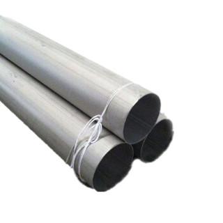 XINGHUA 焊接钢管 架子管 焊管 钢管 65 每米价格 下单前请联系客服