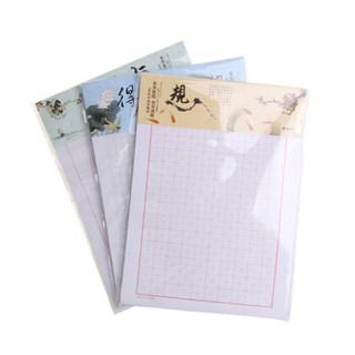 企业订制 APYKG262稿纸 16K信稿纸心灵旅程 20页 方格 3本/包 10包装